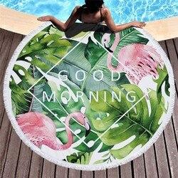 XC USHIO Newest Flamingo Round Beach Towel Microfiber Large Towel Flower Leaf Blanket Printed Toalla Tassel Tapestry 150cm