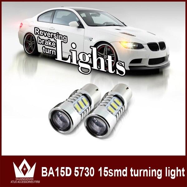 Гуан Диан автомобиля Сид свет Резервное копирование лампы фонаря заднего стоп-сигнал s25 обратные 1157 P21/5 Вт ва 15d 15SMD 5730 светодиодные 50шт 100шт