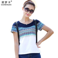 New Summer Brief Elegant Retro Vintage Printed Short Sleeve Women T Shirt Plus Size M 4XL