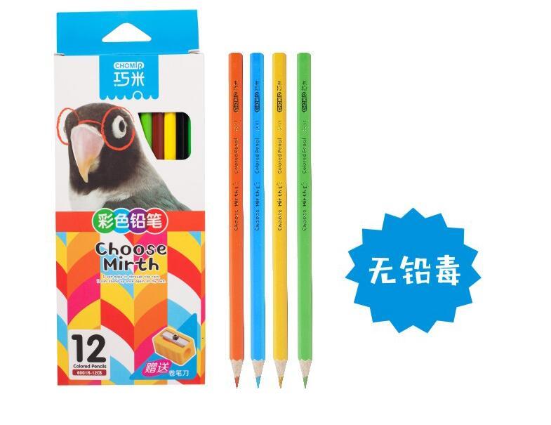 Qiao Mi 36 Colors Set Safe Non-toxic Pencil Set For Art Supplies Colored Pencils Natural Wooden PencilsQiao Mi 36 Colors Set Safe Non-toxic Pencil Set For Art Supplies Colored Pencils Natural Wooden Pencils
