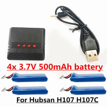 3.7V 500mAh Battery RC Drone Lipo Batteries and 4 in 1 Charger for FPV Quadcopter Hubsan X4 H107 H107L H107C H107D H107P 4Pcs