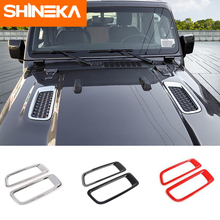 Shineka用ジープラングラーjl 2018 + 車のエンジンフードカーエアコンacコンセントベント装飾カバーステッカーのためのジープラングラーjl