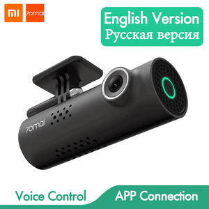 Xiaomi 70mai Car Camera Wifi Night Vision Car DVR Camera HD 1080 P Dash Cam