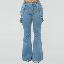 Комбинезоны, джинсовые штаны, джинсовые длинные широкие брюки для женщин, высокая талия размера плюс, офисные женские Капри, узкие брюки на молнии, расклешенные брюки