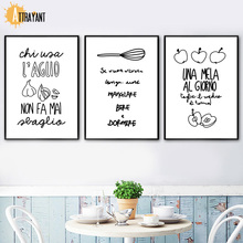 Black White Spoon Apple Italian Proverb Wall Art Print Canvas Painting Nordic Posters And Prints Pictures For Dining Room
