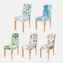 New Floral print Butterfly Chair Cover Home Dining Chair Covers Multifunctional Spandex Elastic Cloth Universal Stretch