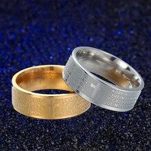 Классические винтажные христианские библейские религиозные кольца с крестом, нержавеющая сталь 316 L Кольца для мужчин и женщин, ювелирные изделия в стиле панк-рок, Подарок Папе