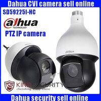 Оригинальный английский Dahua DH-SD59225I hchdcvi PTZ Камера 2MP 25x Starlight ИК-ptz HDCVI Камера с Dahua логотип SD59225I-HC камеры