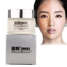 Compre 3 obtenga 1 regalo Blanqueamiento fuerte Crema de pecas Elimine el pigmento de melasma Quemaduras de melanina Embarazo Manchas de acné marrón BY Dimollaure