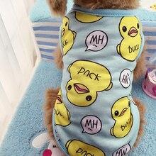 Pet Dog Vest Sleeveless