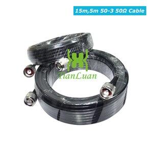Image 5 - TianLuan Mini W CDMA 2100 mhz Signal Booster 3g Repetidor Do Sinal Do Telefone Móvel com Painel de Antena/Antena Yagi/ 5 15 m m Cabo