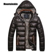 2016New Men S Solid Hooded Winter Jackets Men Casual Warm Parkas Thick Thermal Outdoor Shiny Coats