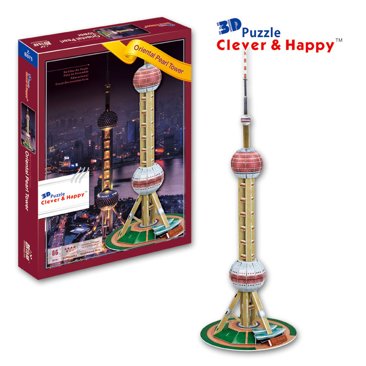 Candice guo! 3D puzzle clever & happy paper model DIY assemble toy China Shanghai famous architecture Oriental Pearl Tower gift