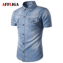 2017 Men Summer Short Sleeved Denim Jeans Shirts Male Casual Fashion Slim Fit Fitness Solid Color Shirts Camiseta Masculina Men