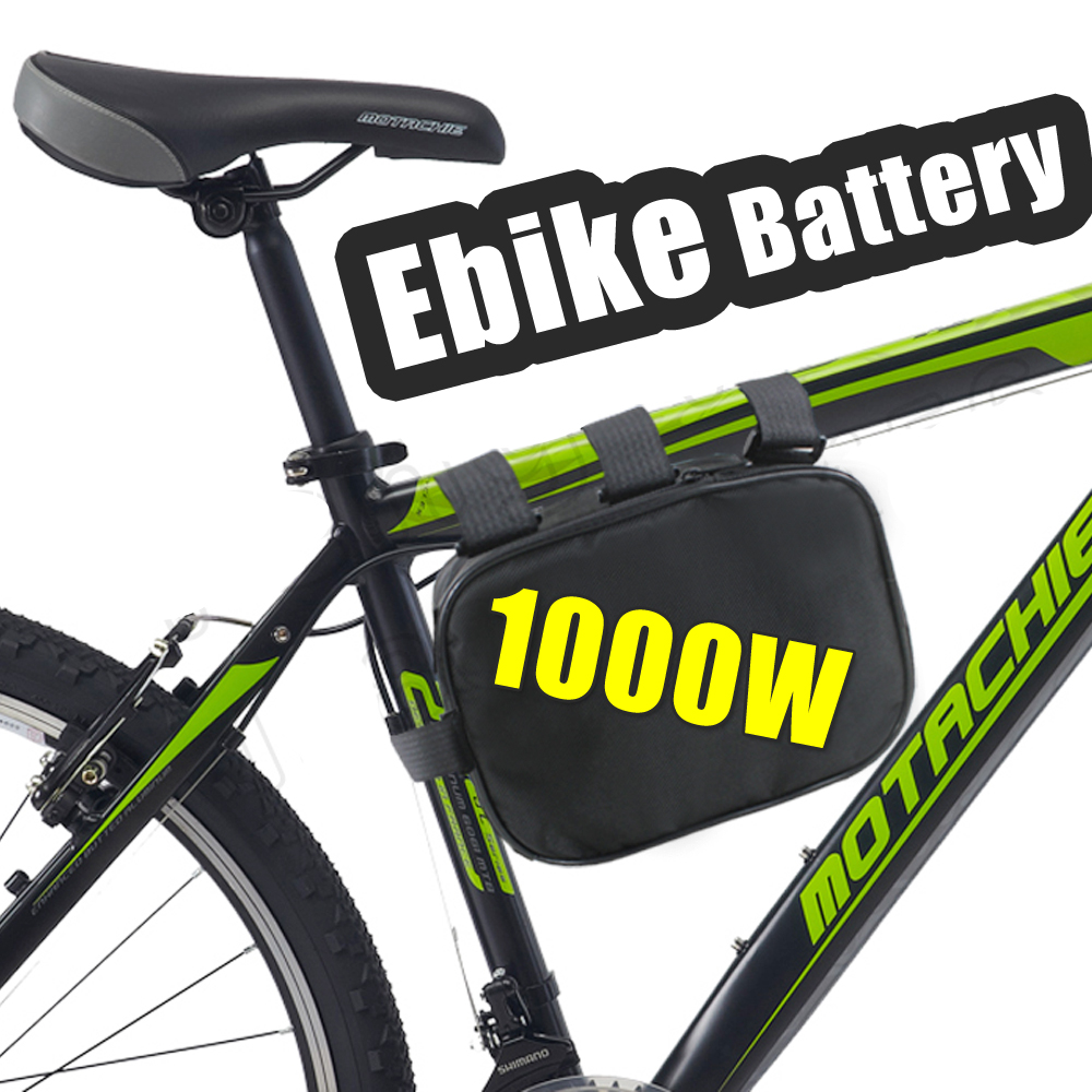 48V electric bike lithium ion battery down tube 1000W battery Pack 1000w battery electric bike lithium down tube battery - title=
