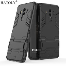 HATOLY Armor Case Huawei Mate 10 Pro Case Mate 20 Lite Robot Silicon Rubber Hard Back Phone Cover For Huawei Mate 20 Pro 10 Lite(China)