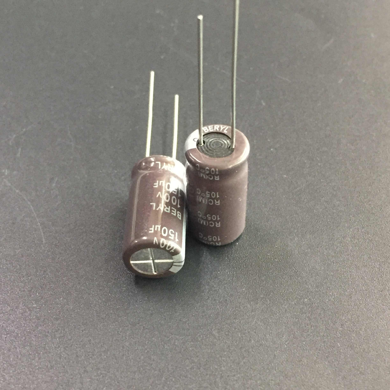 Condensateur céramique 220pF 100V lot de 1 à 50 pièces