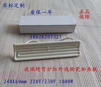 Tempered Glass Forming Heater, Glass Baking Furnace Heating Plate, ELSTEIN Ceramic Heating Plate, Brick