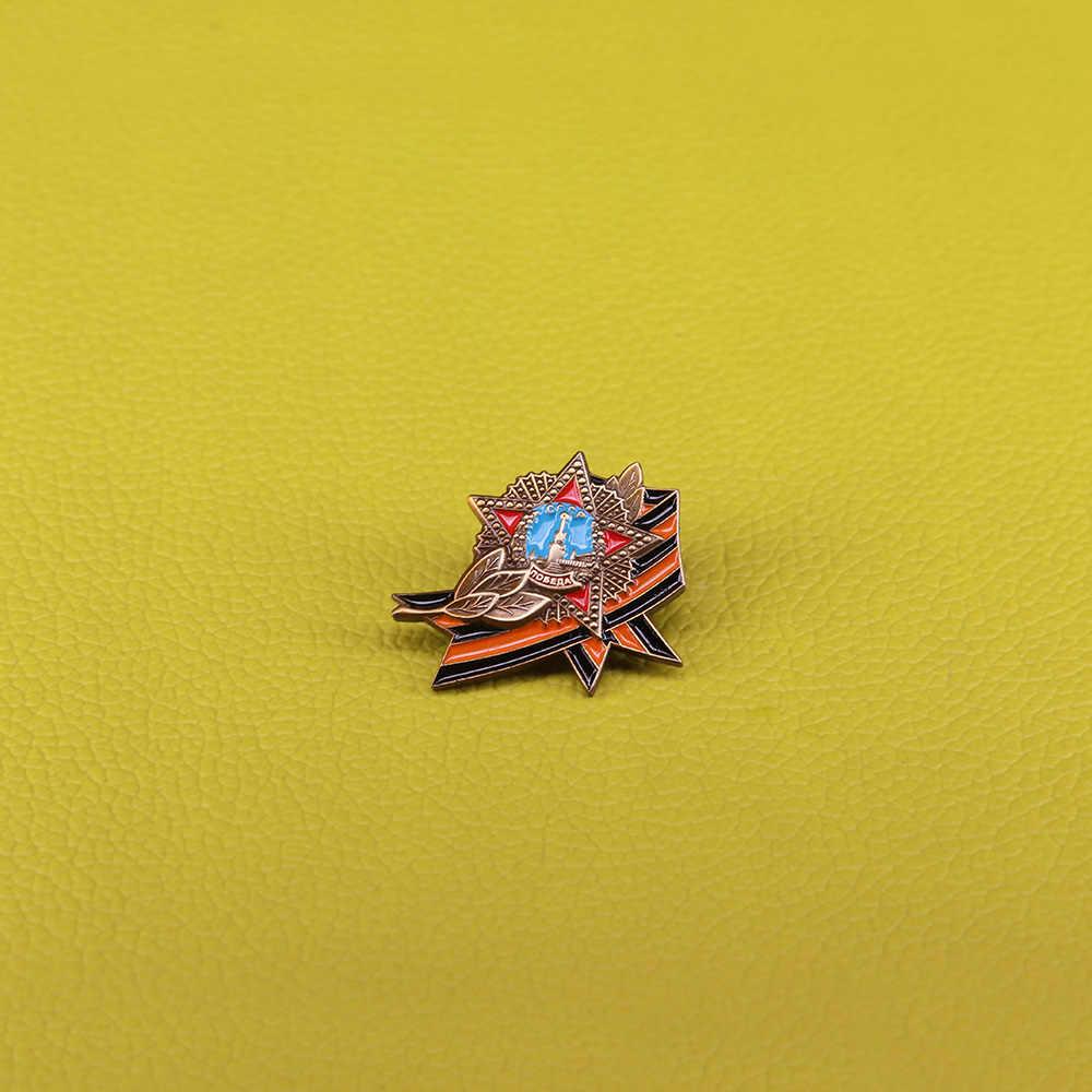 Sowjetischen Auftrag von Sieg abzeichen CCCP pin UDSSR award medaille replik roten stern brosche für männer patriot geschenk