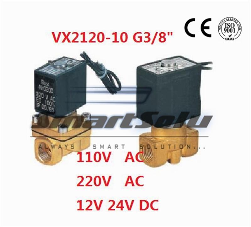 ФОТО Free shipping 220v VX2120-10 3/8