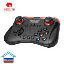 MOCUTE 056 геймпад беспроводной Bluetooth V3.0 игровой контроллер игровой джойстик супер игровой, от смартфона компаньон для Pad Android IOS