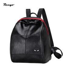 Новый Кожа PU Рюкзак для женский, черный школьная сумка девушки случайные сумки студент Малый модные рюкзаки