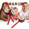 2016 New Kids Toys Chinese Style Plastic Rattles Toys For Babies Child Baby Shaker Toy For Children Gift Educational Toys Shaker