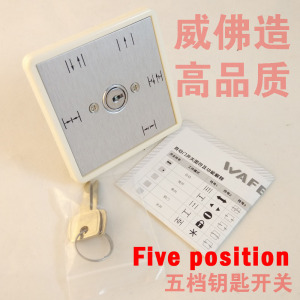 Image 1 - Free shipping Automatic door Five postion key switch (DORMA type key switch) ,autodoor operation function selection switch