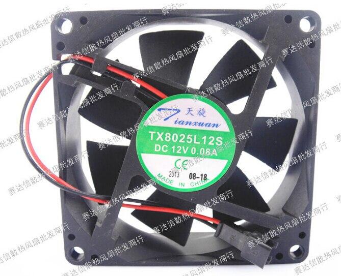 Оригинальный день TX8025L12S 12 В 0.08A 80*80*25 8 см Супер Бесшумный двухстрочный излучающий вентилятор