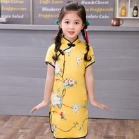 Floral Baby Girls Dress Chinese Traditional Children Chipao Dresses For Girl Cheongsam Cotton Linen Clothes Kids