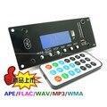 Bluetooth 4.0 Receptor De Áudio APE/FLAC/WAV/MP3/WMA decodificador controle de Rádio FM do telefone