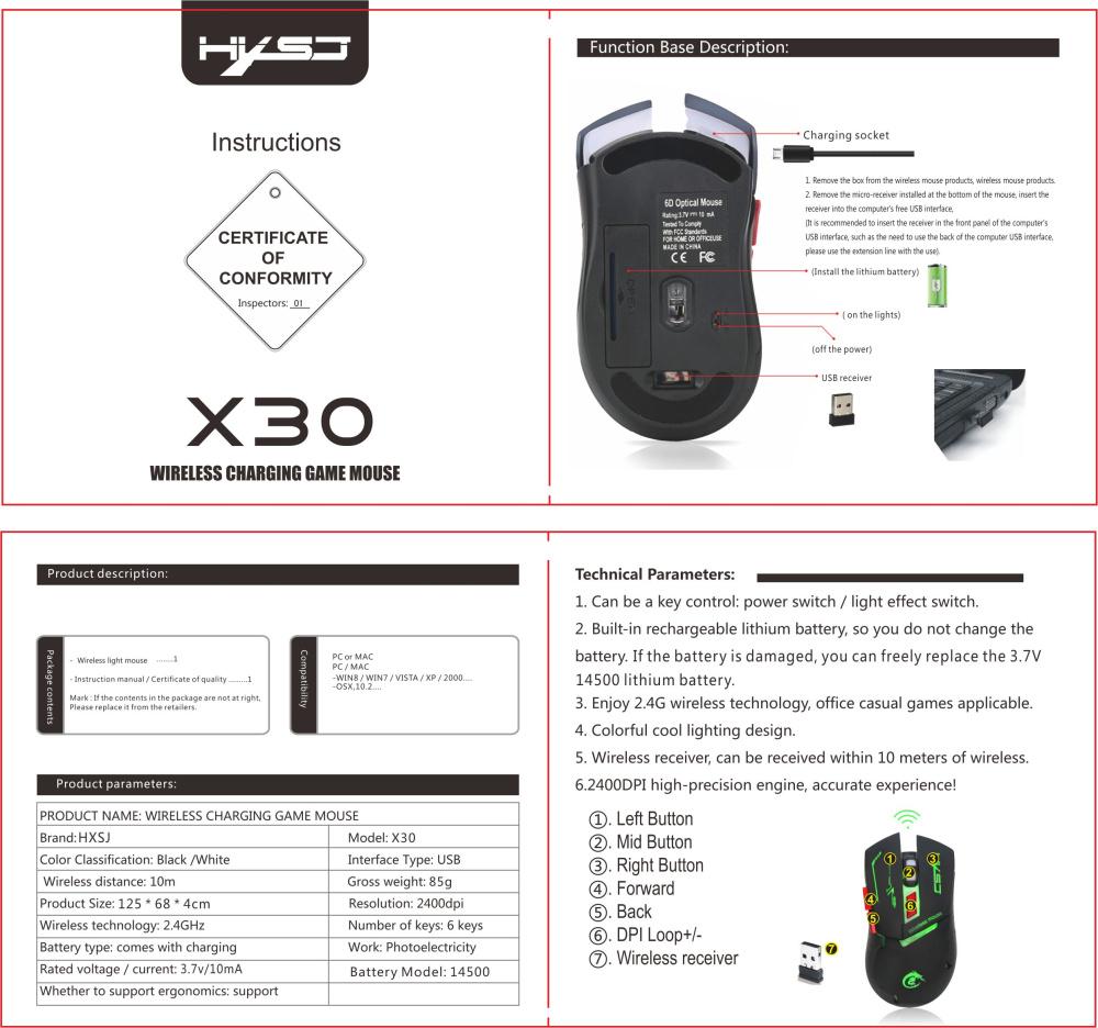 X30 (26)