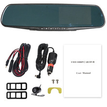 Practical Full HD 1080P Dual Lens 4.3Inch LCD Car DVR Rearview Mirror Car Camera Tachograph With Blue Review Mirror
