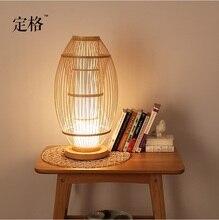 Japan Design Zen Lamp,  Weave Cane Bamboo Lantern,  Birdcage inspired, 50cm Height Table Lamp