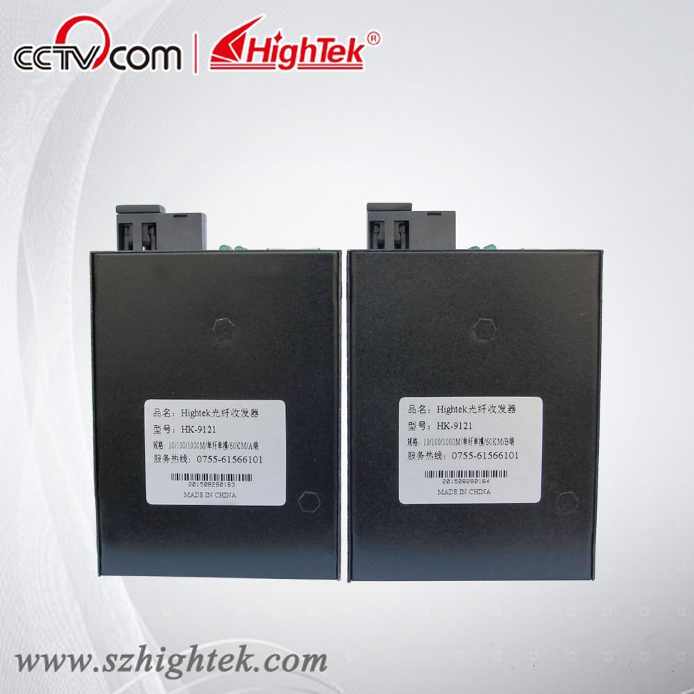 цена на HighTek HK-9121 Single-mode 60km 10/100/1000M Fiber Optic converter, fiber optic connector, fiber optic to Ethernet