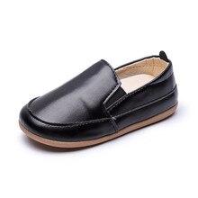 Black Brown Children Kids Shoes Boys School Student Casual Leather For 14M-2T 3T 4T 5T 6T 7T 8T 9T 10T