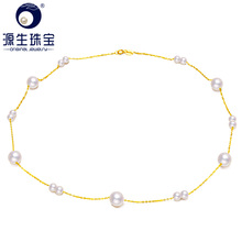 YS 18K Solid Gold 4-8mm White Pearl Chain Necklace Wedding Fine Jewelry