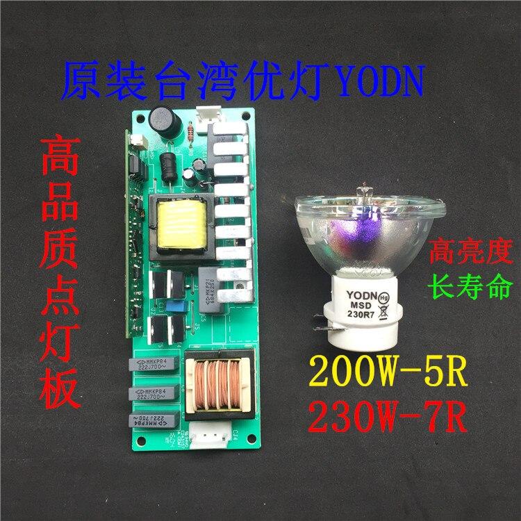 1 group/ LOT Original Taiwan YODN MSD230R7  beam pattern light bulb 7R  + 230W ballast Ballast Electronic Ignitor 1 group/ LOT Original Taiwan YODN MSD230R7  beam pattern light bulb 7R  + 230W ballast Ballast Electronic Ignitor