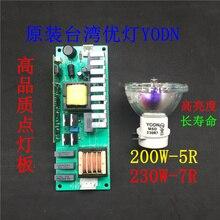1 grupo/LOTE Original Taiwan YODN MSD230R7 lâmpada 7R feixe de luz padrão + 230 W lastro Lastro Ignitor Eletrônico