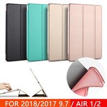 Чехол для нового iPad 9,7 дюйма Air 1 Air 2 Funda, мягкий силиконовый чехол с нижней задней частью из искусственной кожи, умный чехол с функцией автоматического сна