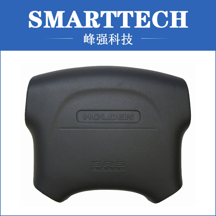 Custom cheap plastic driver airbag cover injection mold making manufacturers plastic tableware box injection mold makers