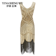 Vintage Women 1920 s Great Gatsby Flapper Sequin Beaded Fringe Dress Party V Neck Bodycon Fringed Sleeveless Latin Dance Clothes stretchy bodycon dress womens v neck vintage fringe embellished sequin beaded flapper dress gatsby plus size knitted shift dress