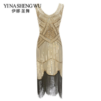 Vintage Women 1920 s Great Gatsby Flapper Sequin Beaded Fringe Dress Party V Neck Bodycon Fringed Sleeveless Latin Dance Clothes