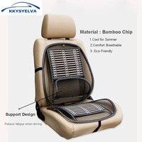 כיסוי מושב מכונית KKYSYELVA 1 יחידות קיץ מגניב אוטומטי תמיכה המותני כרית מושב רכב במבוק כיסוי מושב מכונית שחור מגן