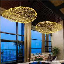 L Iron net cloud chandelier post modern starry lamp creative bedroom lamp restaurant bar table lamp cafe decoration lamps LED(China)
