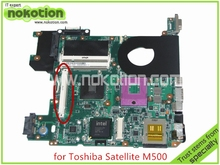 laptop motherboard for toshiba satellite M500 M505 H000018570 GM45 DDR3 with graphics slot