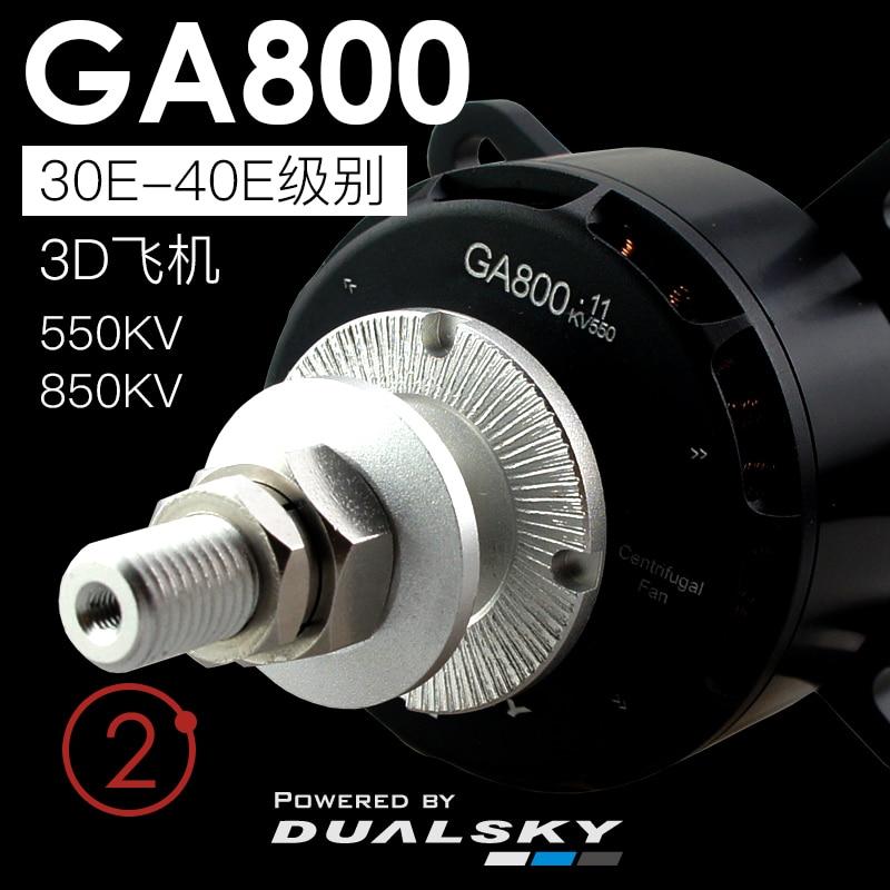 где купить Dualsky wing cool motor GA800 remote control aircraft fixed wing accessories brushless motor motor по лучшей цене