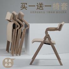 Qumu современный простой ретро B& B складной обеденный стульчик простая спинка кофейное кресло ресторан кабинет Досуг стул