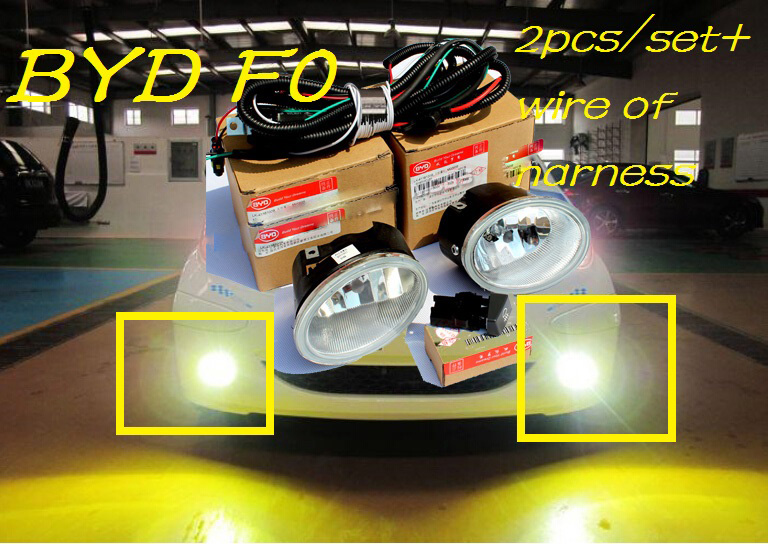 BYD F0 daytime light;2006~2015,Free ship!halogen bulb,4300K,BYD F0 fog light,BYD F0 car styling byd f0 halogen light free ship 2pcs byd f0 fog light car covers byd f0 headlight car covers f 0 l3 f3