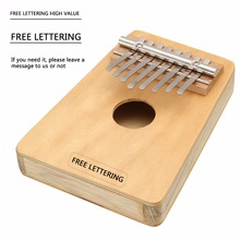 Free Lettering 8 Keys Mbira Likembe Sanza Kalimba Thumb Piano Hollow Spruce Education Musical Instrument